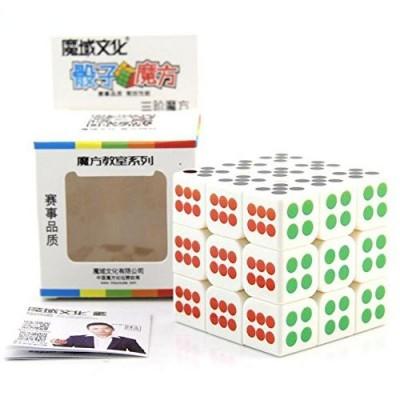 Кубик рубик 3x3 MoYu Mofang Classroom 57mm домино
