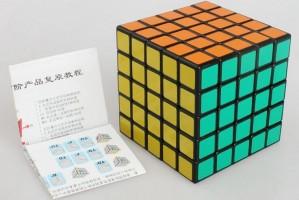 Кубик рубик 5x5 ShengShou black