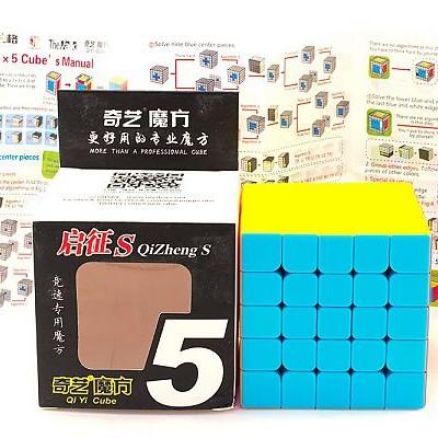 Кубик рубик 5x5 MoFangGe QiZheng S